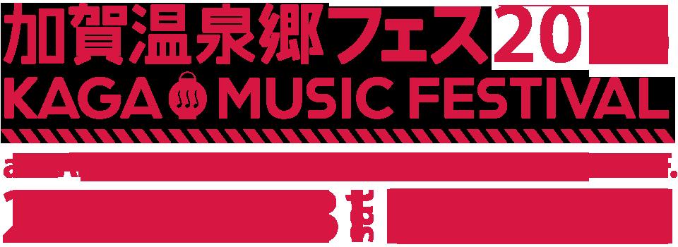 KAGA MUSIC FESTIVAL 2016